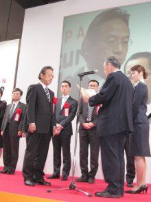 東京国際フォーラムにて、創業・ベンチャーフォーラム推進委員会委員長より授与されました。