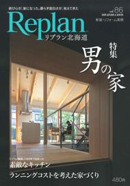 リプラン(2009年9月29日発売)