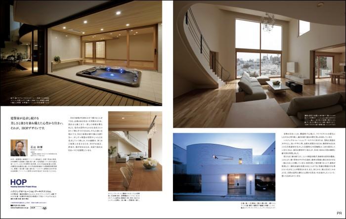 家庭画報p3-4A2